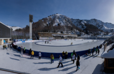 Winter Universiade 2017 Almaty Kazakhstan